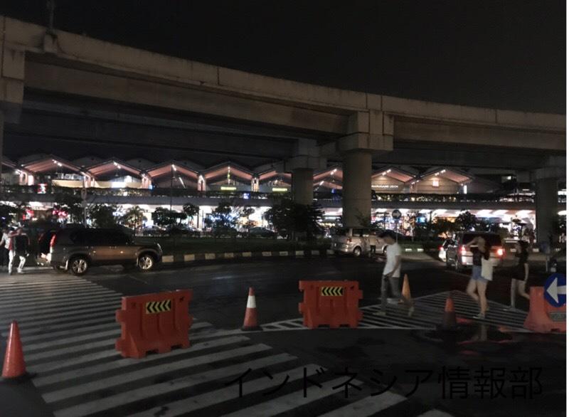 スカルノハッタ国際空港ターミナル2の写真