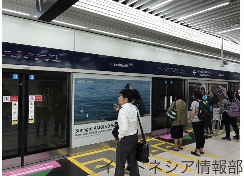 グランドハイアットジャカルタの近くにMRTの駅があると説明している写真