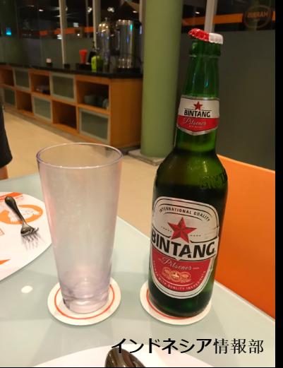 ビンタンビールの写真