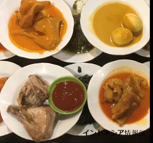 パダン料理とサンバルの写真