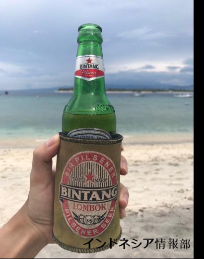 ロンボクのギリ・トラワンガンのビーチにて撮ったビンタンビールの写真