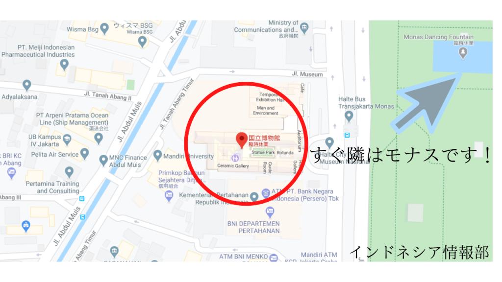 インドネシア国立博物館の地図