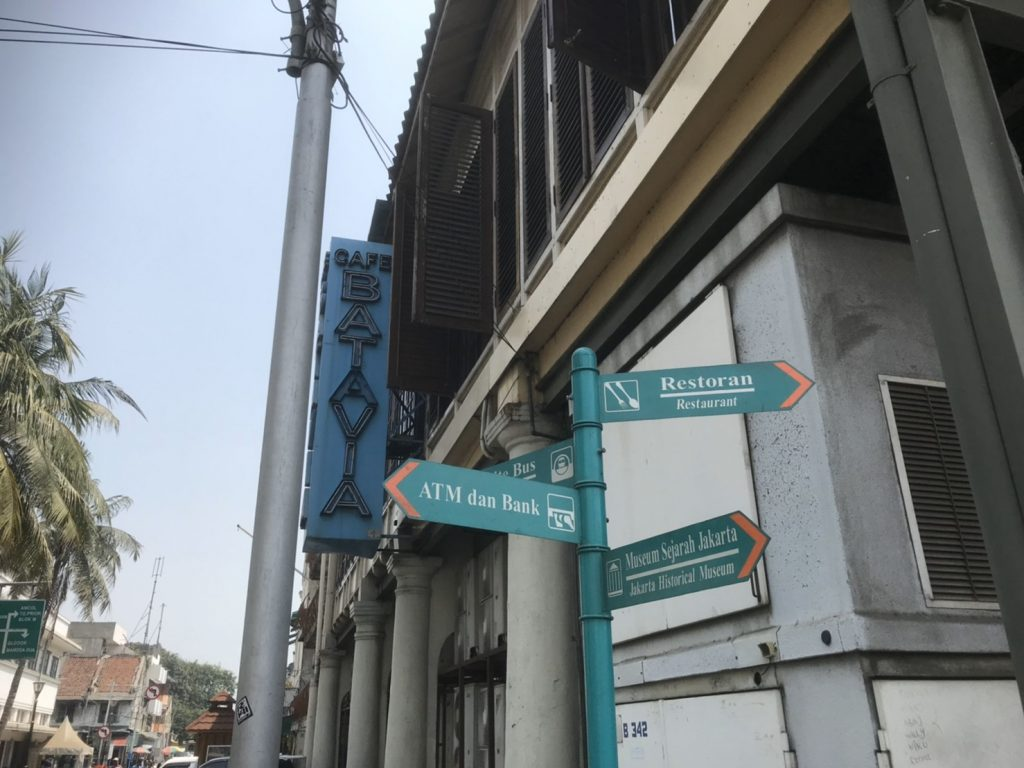 カフェ・バタビアの看板の写真